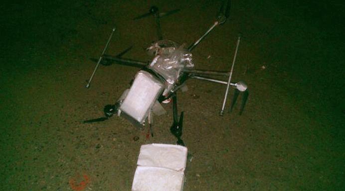16 10 04 drones