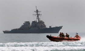 The US is to boost naval strength around Honduras