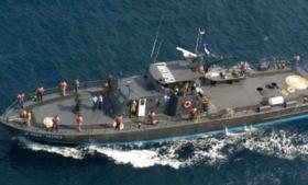 A Honduran naval vessel