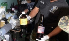 Chemicals found at the Asuncion lab