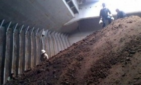The 76,000 ton seizure in Lazaro Cardenas