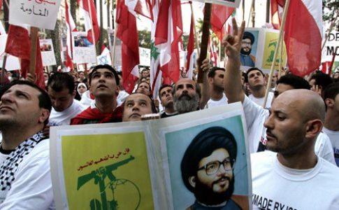 Hezbollah supporters in Brazil