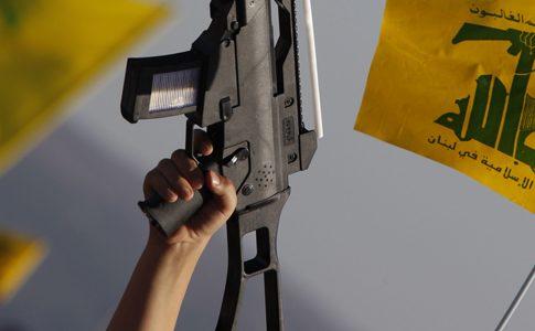 Hezbollah is a Lebanon-based terrorist group