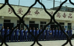 56 Colombians are currently in Chinese prisons on drug charges