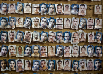 El Salvador's authorities have announced a large-scale transfer of incarcerated gang members