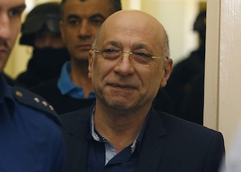 Faouzi Jaber pleaded guilty to US criminal charges on July 25