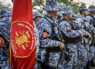 Special police forces in El Salvador