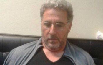 Rocco Morabito de la 'Ndrangheta italiana