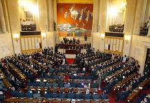 El Congreso de Colombia inaugura sus sesiones el 20 de Julio