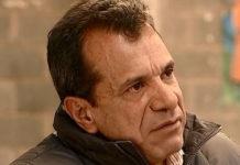 """Óscar Mauricio Pachón, alias """"Puntilla"""""""
